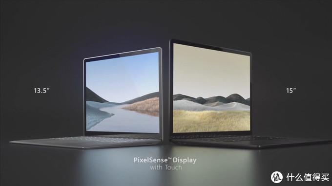 两个尺寸的Surface Laptop
