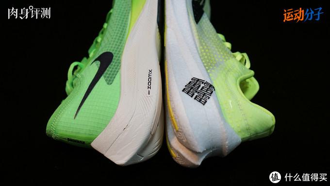 李宁䨻飞电跑鞋与耐克 ZoomX Vaporfly NEXT%的开箱对比