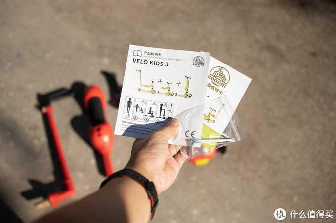 小朋友的天生玩伴,推骑滑三模合一,体验COOGHI酷骑儿童滑板车