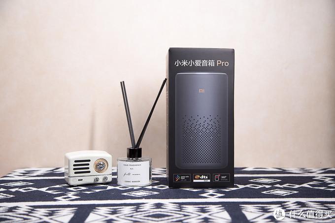 一个更比三个强?小米小爱音箱 Pro众测体验