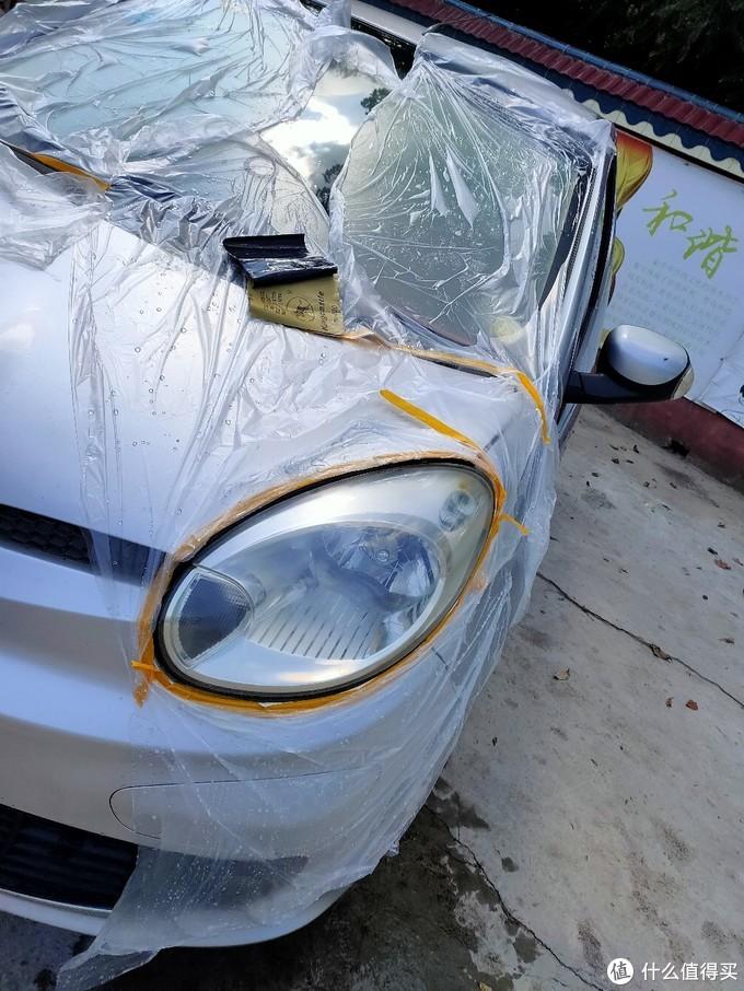 修复了3次的经验用户的大灯修复教程