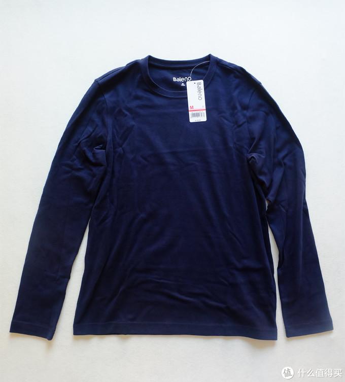 曾经的牌子货:班尼路3件衣服购买小记