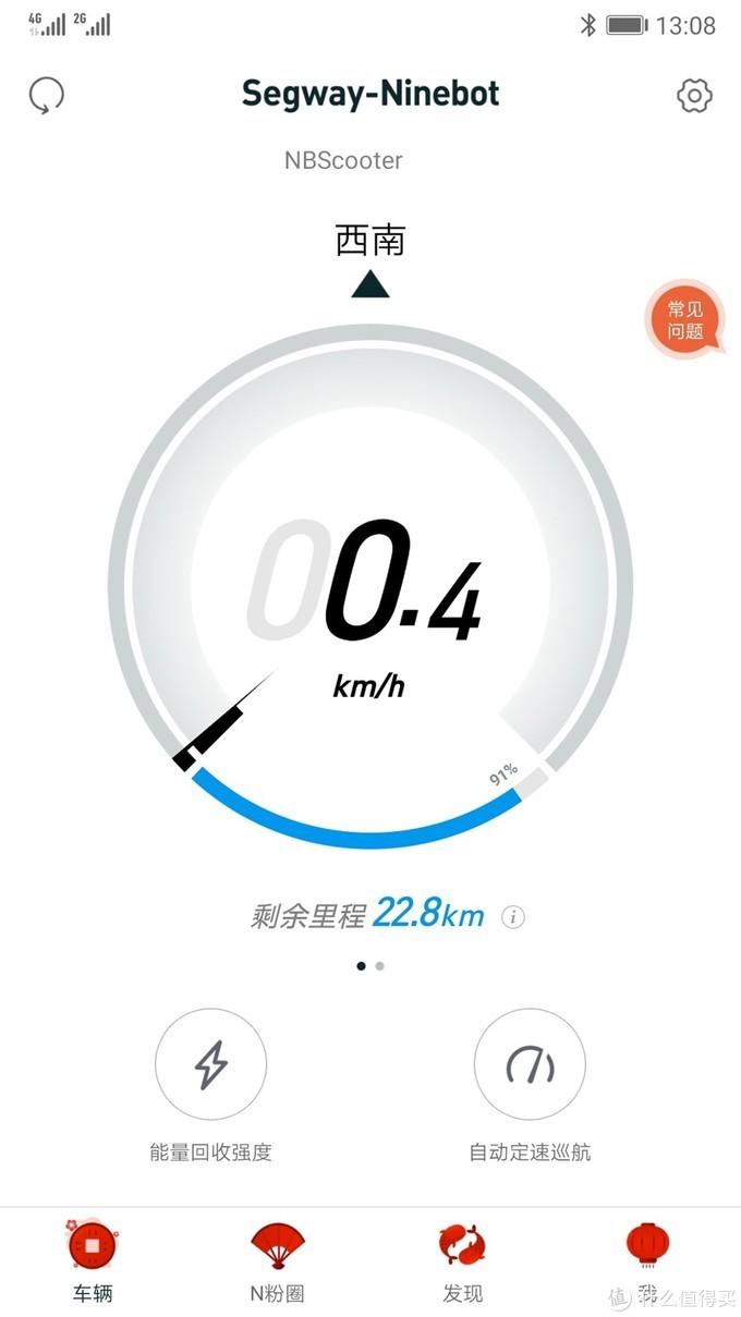 想和你去吹吹风,Ninebot九号电动滑板车+扩容电池