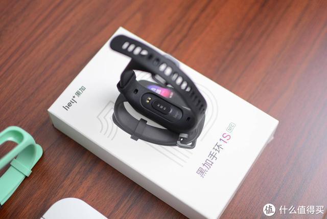 黑加1S智能手环深度体验:米家、NFC、低价、超长待机一个都不能少
