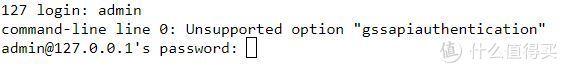 admin用户登录