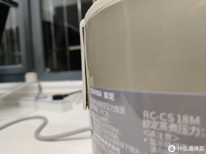 看这大缝子,买的日本电器中做工最差的,恰恰就是国行,不能不让我浮想联翩!
