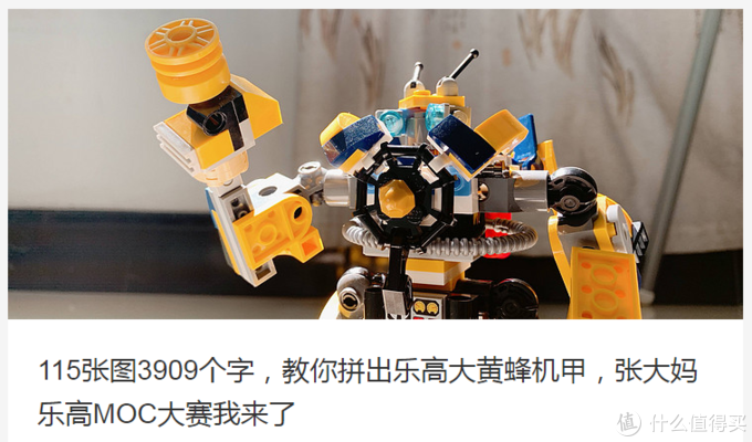 乐高拼搭指北:教你用99元乐高,拼出价值千元的绝版瓦力机器人