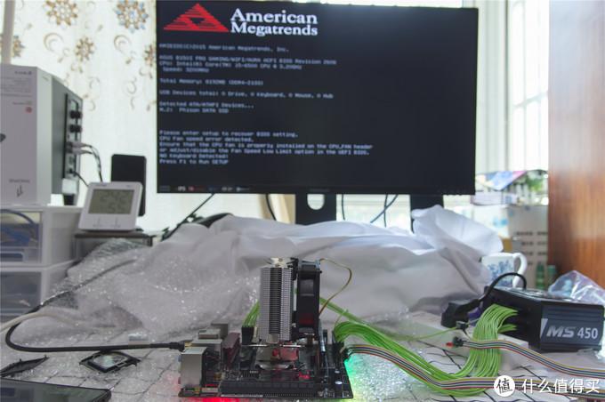 垃圾佬的老机新装,记一次旧主机的ITX改造