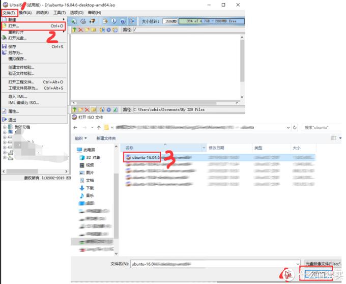 【保姆】开源Linux系统 Ubuntu 乌班图 U盘制作 系统安装 及WIFI无线网卡驱动安装教程