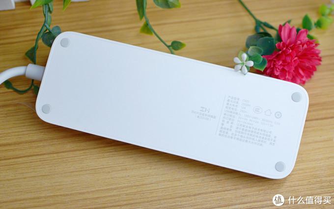 小米有品上架69元新品插线板:更多孔位选择,还有18W快充