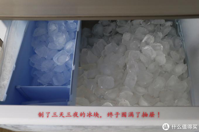 """我做了一抽屉冰块来测试冬被的捂暖性能!关于""""鹅绒、大豆纤维""""的冬被对比测评"""