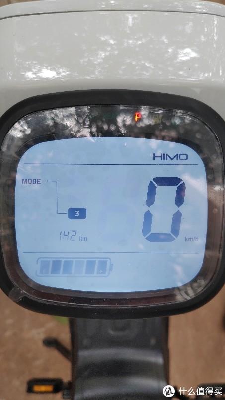 小牛杀手来了?小米有品Himo喜摩T1电动车首测