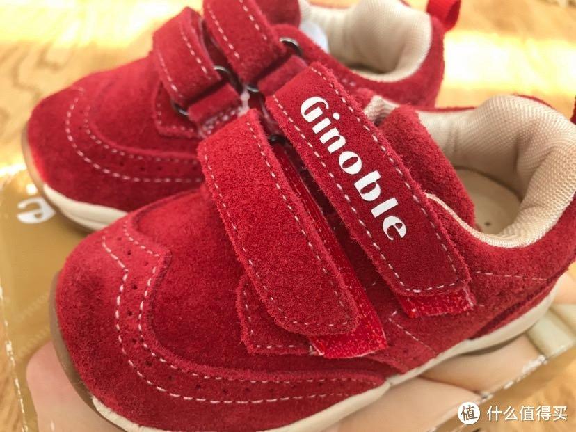 宝宝鞋子之基诺浦机能鞋(四)