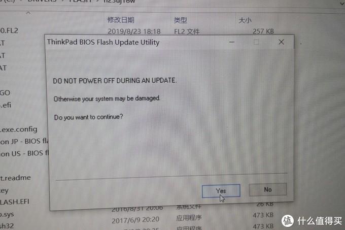 ThinkPad客制化——更换联想Lenovo启动画面