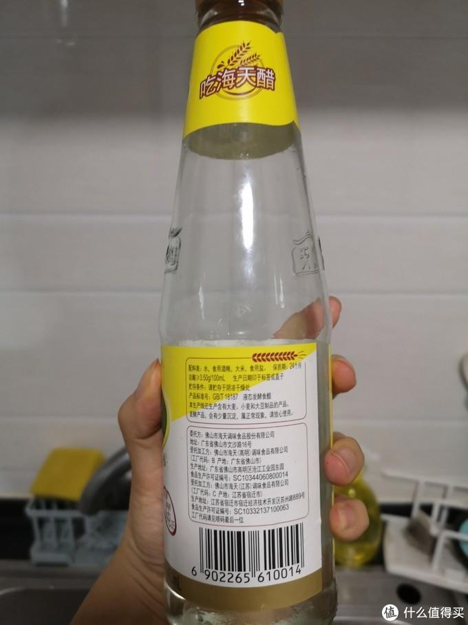 瓶装米醋配料表