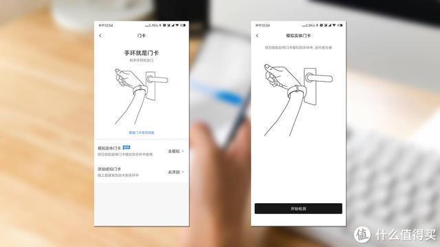 黑加手环1S NFC版上手:或许是当前最具性价的智能手环