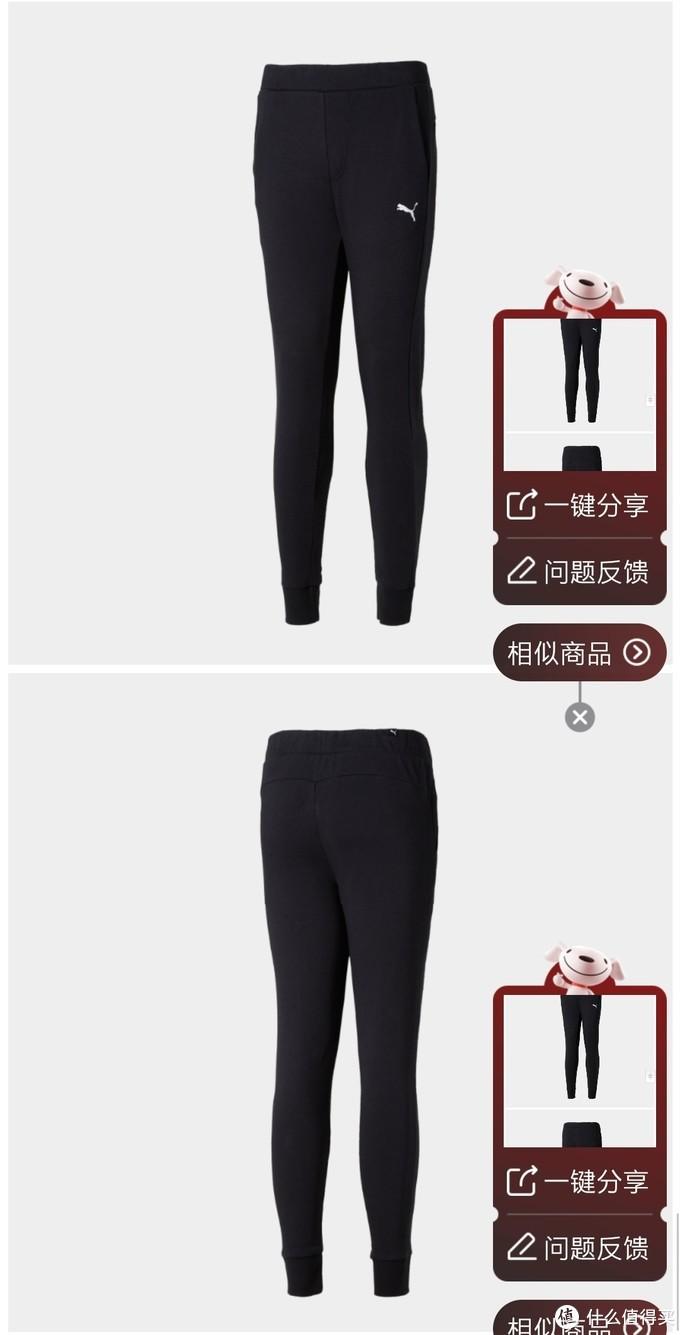 换季购衣——PUMA&Dickies卫衣、裤子、POLO衫开箱