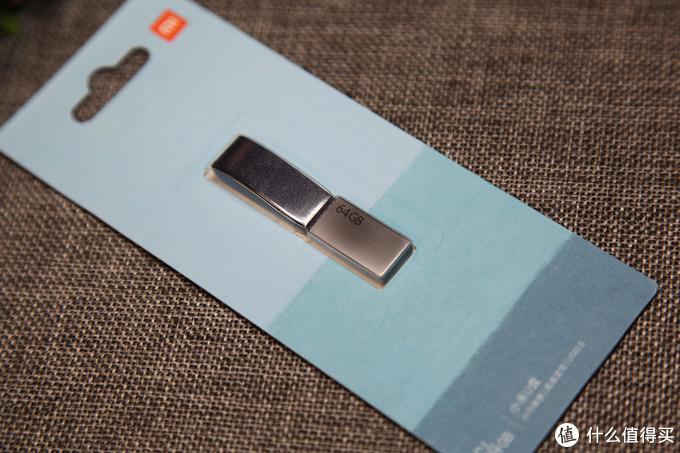 体积小巧自带头层牛皮挂绳的小米U盘,锌合金外壳,1.23元每GB