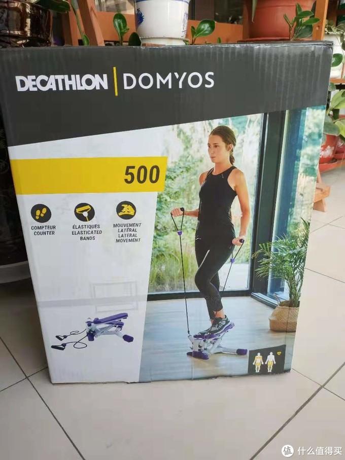 迪卡侬MS500踏步机(紫色)开箱