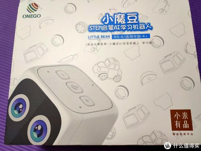 会走路的点读机——小魔豆AI百变机器人#剁主计划——长沙#