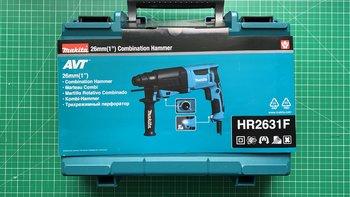 牧田  Makita HR2631F轻型电锤图片展示(主体|包装)