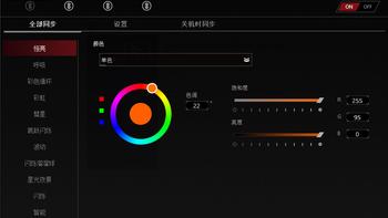 TT TOUGHRAM内存怎么样(灯光 风扇 稳定 频率 跑分)