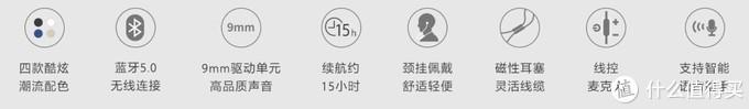 延续低价高音质 自然音色 索尼WI-C310深度评测
