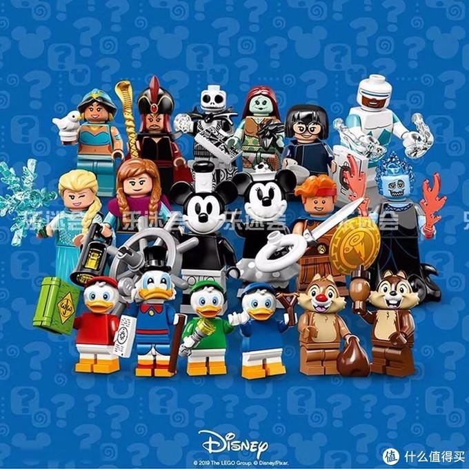 乐高评测:童年美好回忆迪士尼抽抽乐,你值得收藏的套装