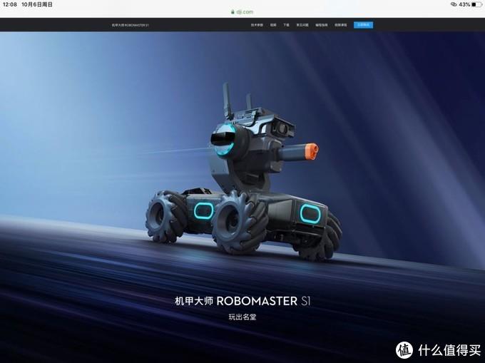 浅谈一下十万元一台的小玩具——NAO机器人