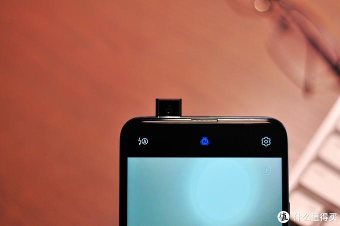千元机也有高速闪存,华为畅享10 Plus新体验