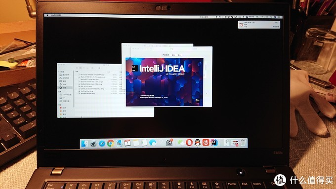 ThinkPad T480s 开箱、升级、黑苹果