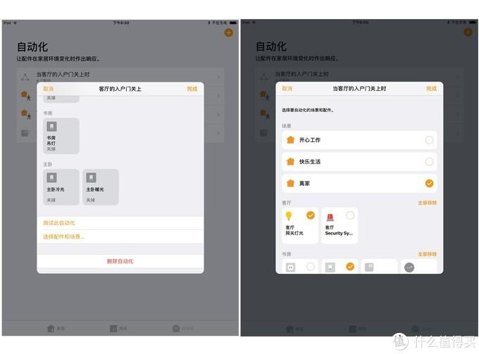 智能家居保姆级教程——手把手教你用Siri&小爱音箱实现Aqara设备的语音及自动化控制