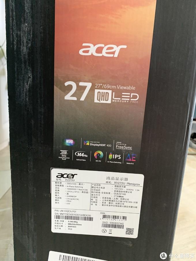 宏碁暗影骑士XV272UP显示器开箱
