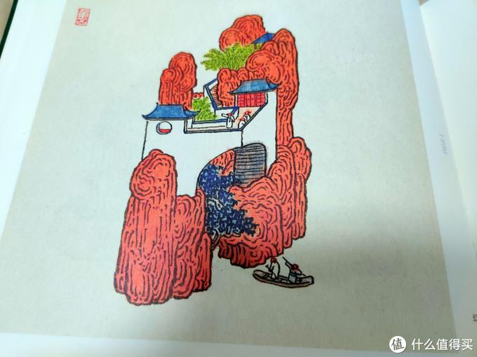 山水入画,天人合一:《幻园-借天工》
