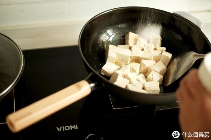 圈厨无涂层精铁不锈炒锅体验——『小时候的味道』