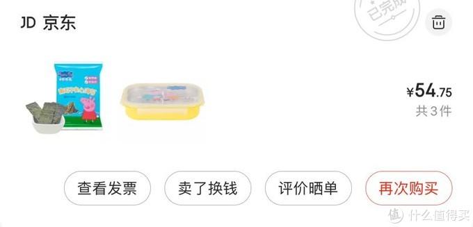 49元入手一只泰福高(TAFUCO)儿童饭盒,值不值?