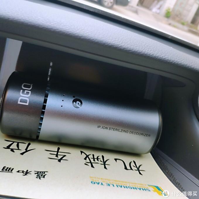 零耗材DGQ车载除味器,让干净的车内空气呵护我们的健康
