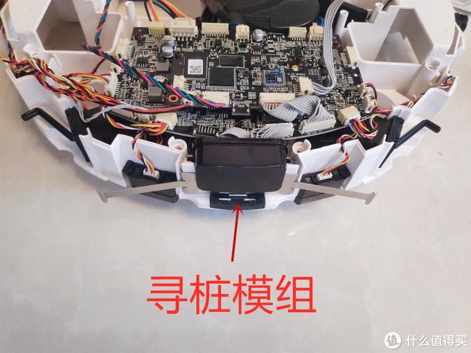 今天我拆了一台联想扫地机器人