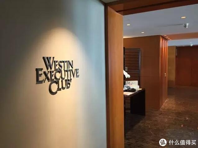 """尊贵与神秘并存:""""酒店中的头等舱""""——行政酒廊,其实并不神秘"""