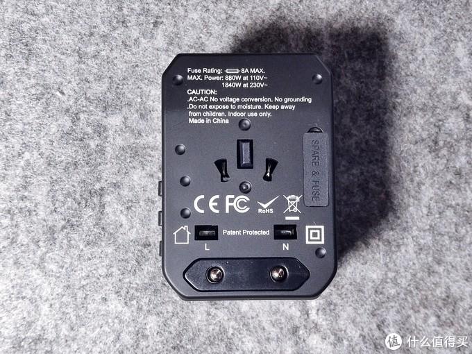 颂拓定制版国际旅行万能充电器晒单,U口,C口,一个都不少