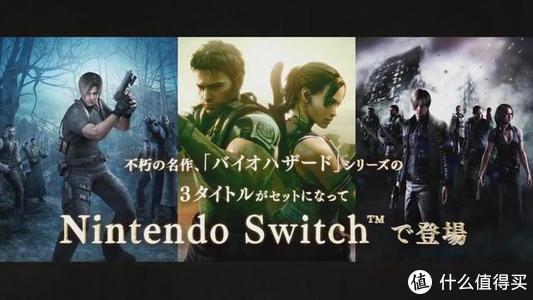 10月Switch平台值得推荐的十大游戏