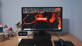 卓威 XL 2411P电竞显示器怎么样(屏幕|设计|做工|漏光|窄边框)