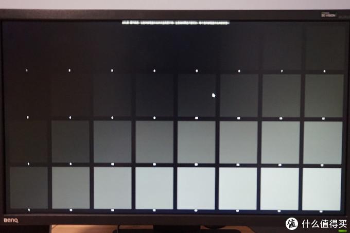 入门也强悍,144Hz刷新+1ms响应——卓威 XL 2411P电竞显示器 开箱评测