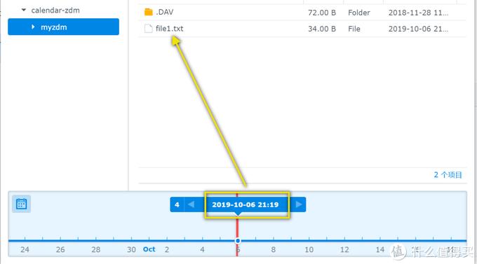 群晖数据备份讲堂:Hyper Backup数据还原教程