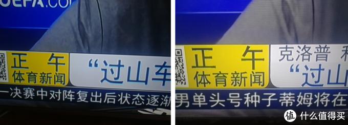 左边小米,右边TCL