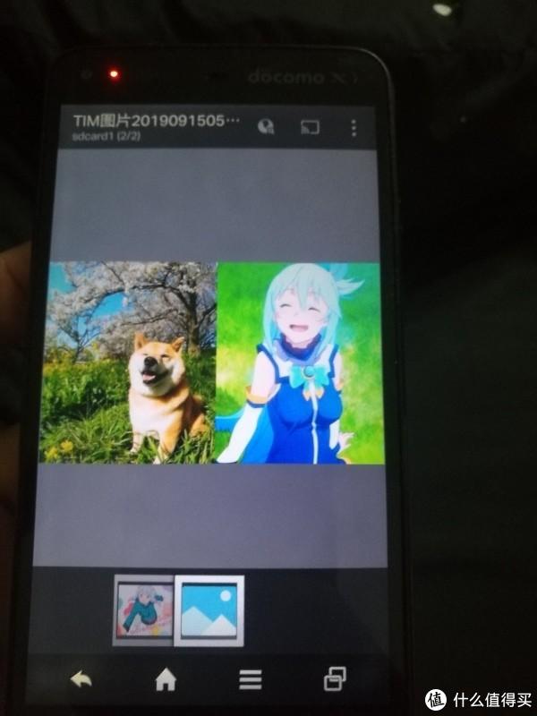 15块钱的夏普手机(骁龙800)