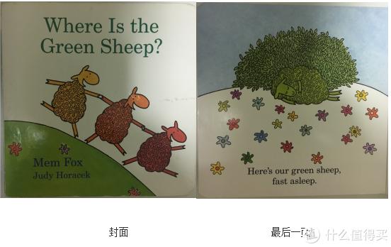 1-2岁宝宝绘本和亲子阅读的收获