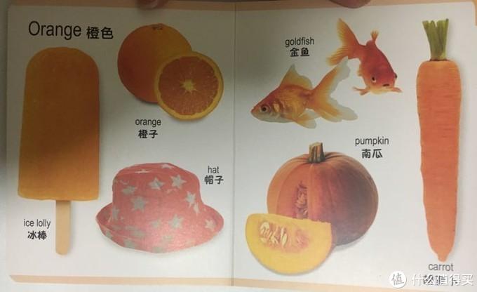 这一页都是相同颜色的物品,都是橙色