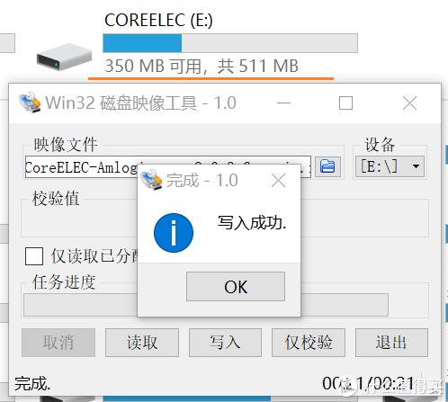 我爱捡垃圾:80块钱章鱼星球XQ2345 刷CoreElec和安卓TV详细教程