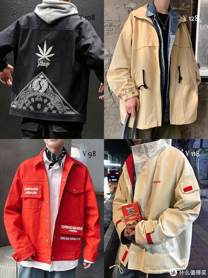 超帅的夹克单品合辑!男生秋季外套穿搭!型男潮搭!